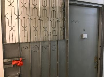Momos this way.